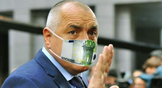бойко-борисов-маска